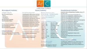ArC Laboratories Brochure pdf 300x169 - ArC Laboratories Brochure