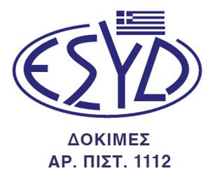εσυδ - ΑΡΧΙΚΗ